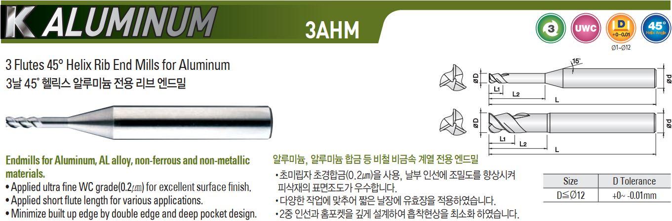 dao-phay-nhom-3-me-3AHM