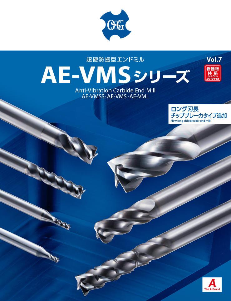 Hãng sản xuất : OSG   Xuất xứ : Japan   Ứng dụng : Gia công thép, hợp kim thép, inox   Thiết kế : kiểu me lệch giảm rung động